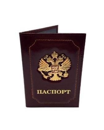 oblozhka-dlya-pasporta-krasnaya-s-metallicheskim-gerbom
