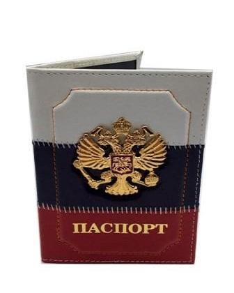 oblozhka-dlya-pasporta-s-metallicheskim-gerbom