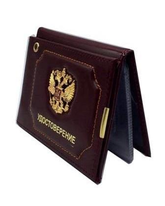 oblozhka-dlya-udostovereniya-s-razdelom-dlya-avtodokumentov-krasnaya