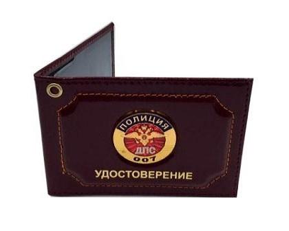 oblozhka-dlya-udostovereniya-politsiya-dps-bordo