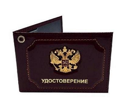 oblozhka-dlya-udostovereniya-s-metallicheskim-gerbom