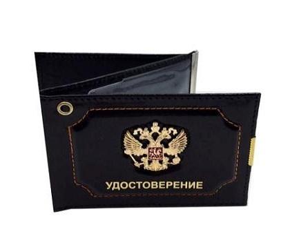 oblozhka-dlya-udostovereniya-s-zazhimom-dlya-deneg-chernyj