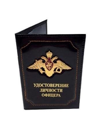 oblozhka-dlya-udostovereniya-lichnosti-ofitsera-chernyj