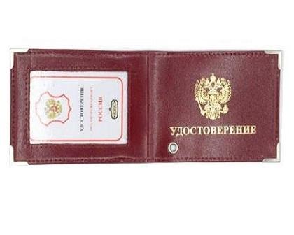 oblozhka-dlya-udostovereniya-s-okoshkom