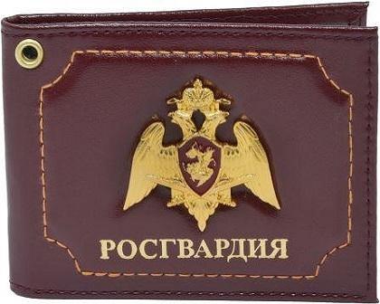oblozhka-dlya-udostovereniya-rosgvardiya-s-metal-gerbom-bordo