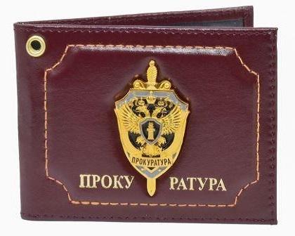 oblozhka-dlya-udostovereniya-prokuratura-s-metal-gerbom-bordo