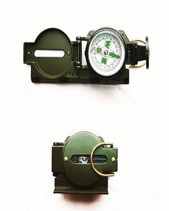 kompas-armejskij